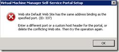 VMM_self_service_portal_iis