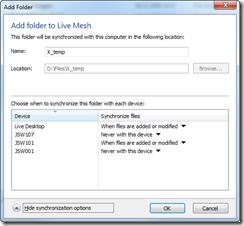 mesh_add_folder_03